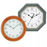 Horloge murale bois